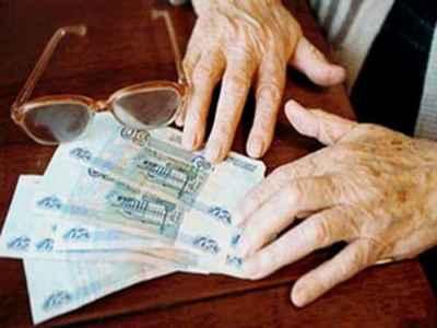 Заявление на восстановление пенсии переселенцам